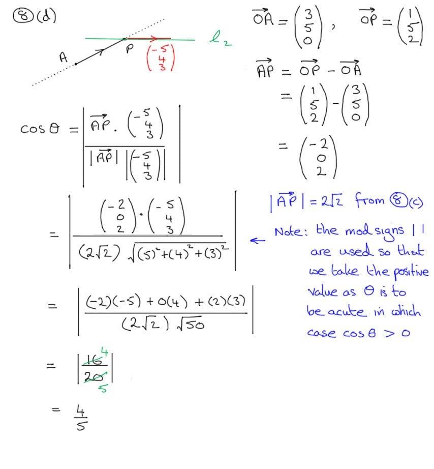 q8d-edexcel-c4-june-2016-ws